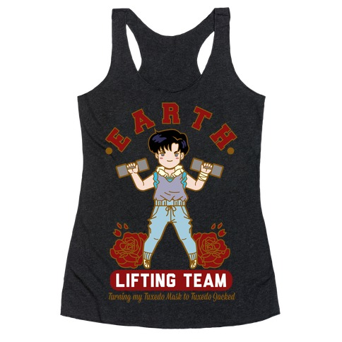Earth Lifting Team Parody Racerback Tank Top