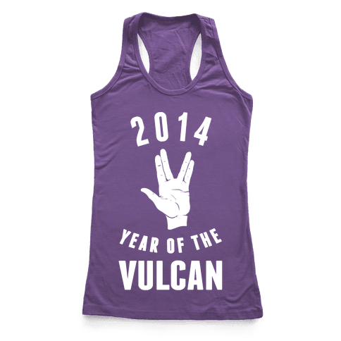 2014 Year of the Vulcan Racerback Tank Top