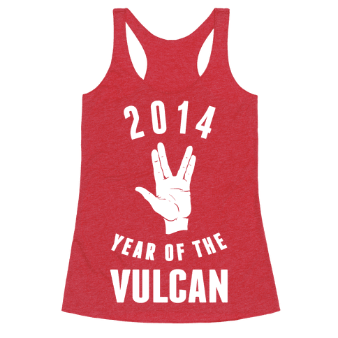2014 Year of the Vulcan