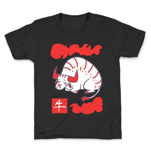 Ox - Chinese Zodiac Kids T-Shirt
