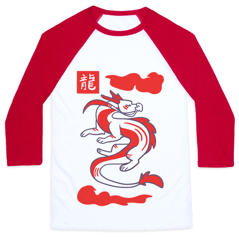 Dragon - Chinese Zodiac Baseball Tee