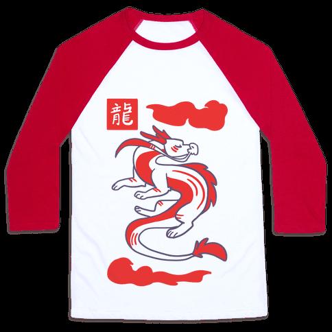 Dragon - Chinese Zodiac Baseball Tee