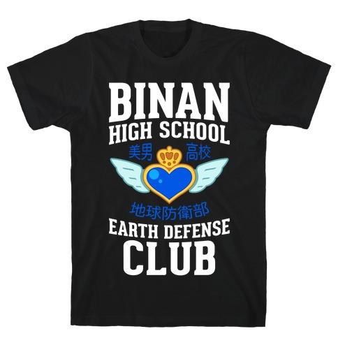 Binan High School Earth Defense Club (Blue) Mens T-Shirt