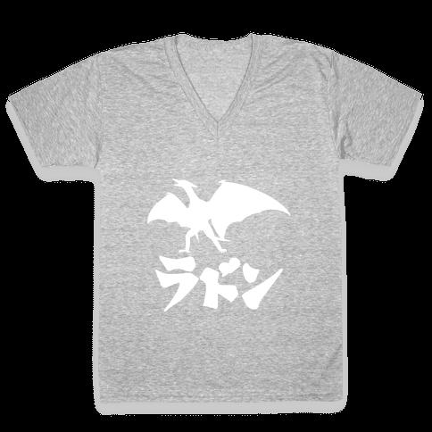 Rodan V-Neck Tee Shirt