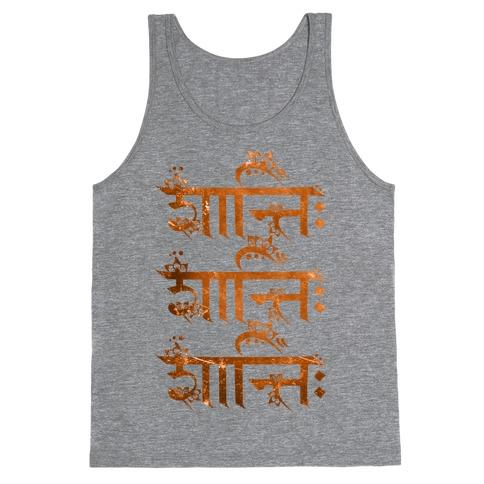 Shanti Shanti Shanti Tank Top