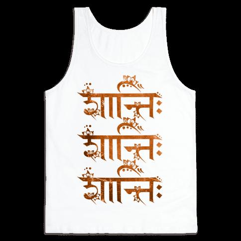 Shanti Shanti Shanti