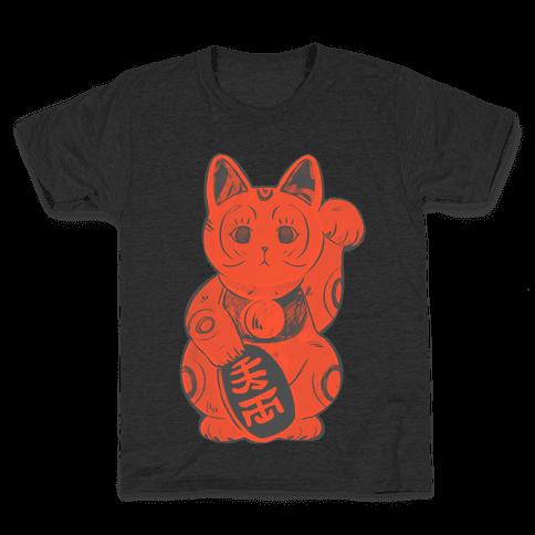 Japanese Lucky Cat Kids T-Shirt