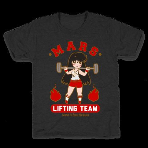 Mars Lifting Team Parody Kids T-Shirt
