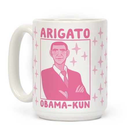 Arigato, Obama-Kun Coffee Mug