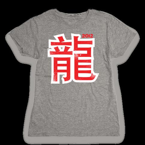 Dragon 2012 Womens T-Shirt