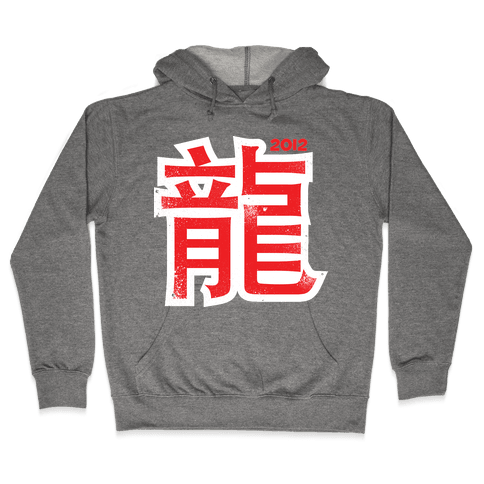 Dragon 2012 Hooded Sweatshirt