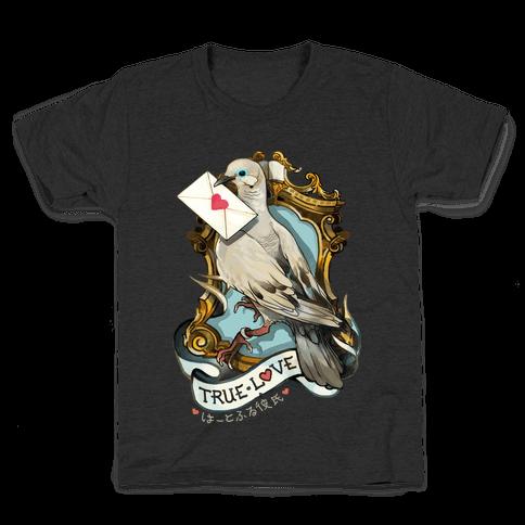 Pigeon Boyfriend Kids T-Shirt