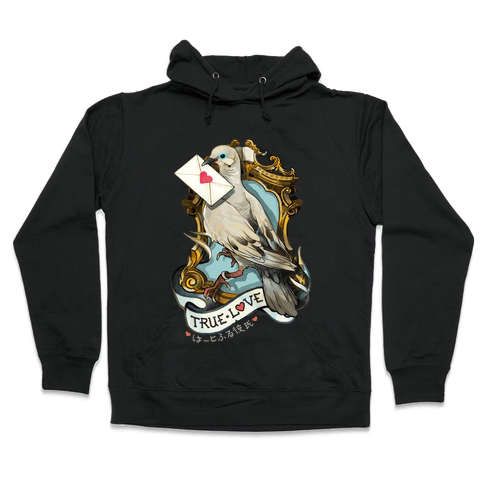 Pigeon Boyfriend Hooded Sweatshirt