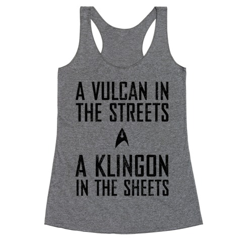A Vulcan In The Streets (Vintage) Racerback Tank Top