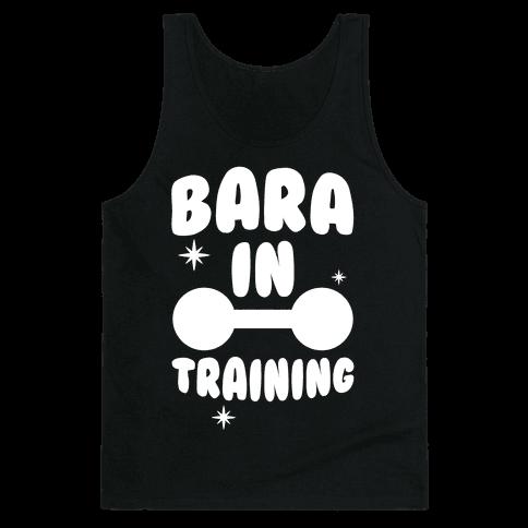 Bara In Training Tank Top