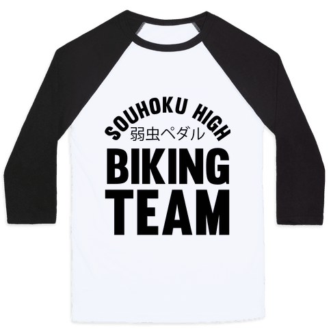 Souhoku High Biking Team Baseball Tee