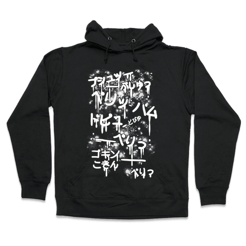 Horror Manga SFX Hooded Sweatshirt