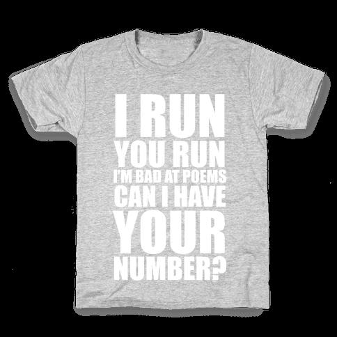 Runner Pickup Line Poem (White Ink) Kids T-Shirt