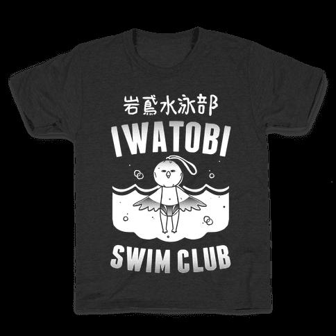 Iwatobi Swim Club Kids T-Shirt