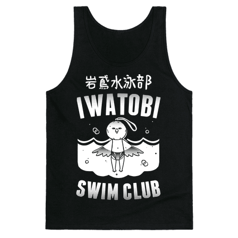Iwatobi Swim Club Tank Top