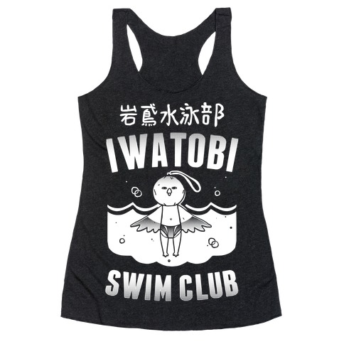 Iwatobi Swim Club Racerback Tank Top