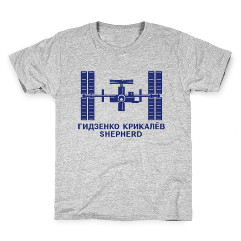 International Space Station Insignia Kids T-Shirt