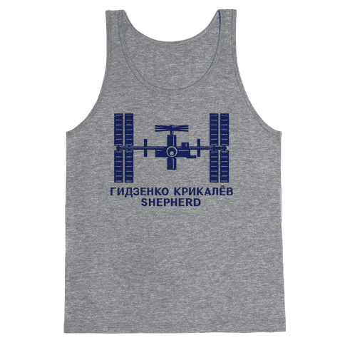 International Space Station Insignia Tank Top