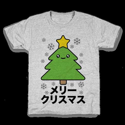 Kawaii Christmas Kids T-Shirt