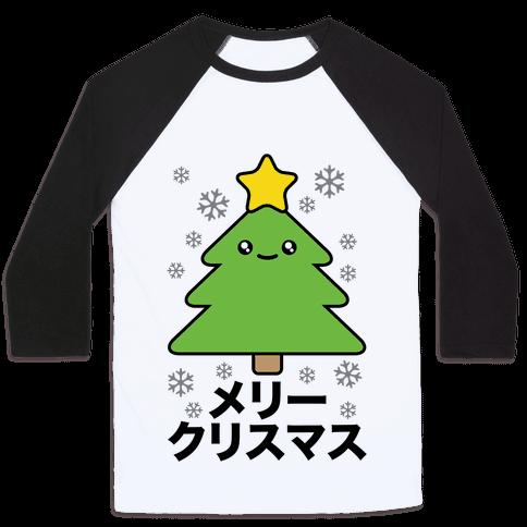 Kawaii Christmas Baseball Tee