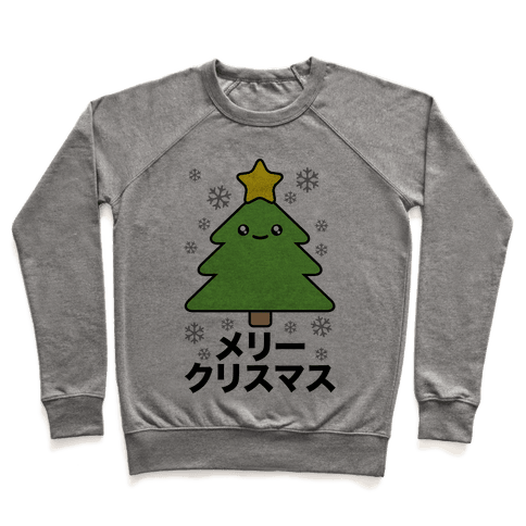 Kawaii Christmas Pullover