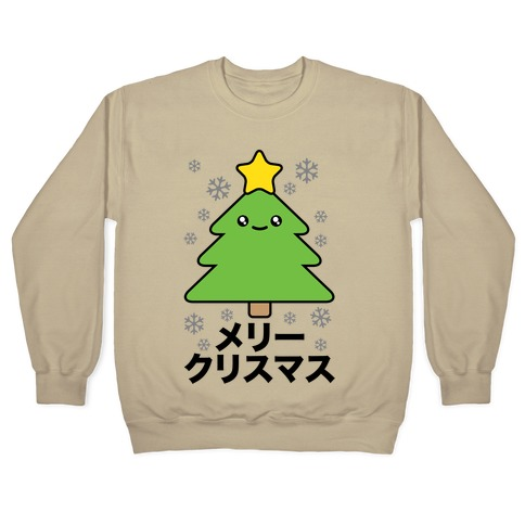 Anime Christmas Sweater.Kawaii Christmas Crewneck Sweatshirt Lookhuman