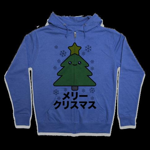 Kawaii Christmas Zip Hoodie