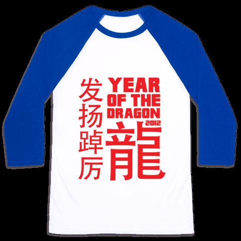Year of The Dragon Year full of Vigor Baseball Tee