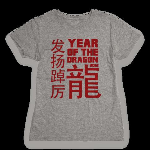 Year of The Dragon Year full of Vigor Womens T-Shirt