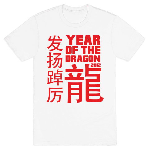 Year of The Dragon Year full of Vigor Mens T-Shirt