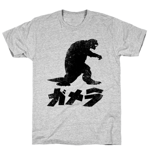 Gamera (Vintage) Mens T-Shirt