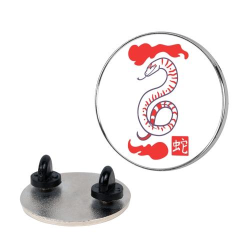 Snake - Chinese Zodiac pin