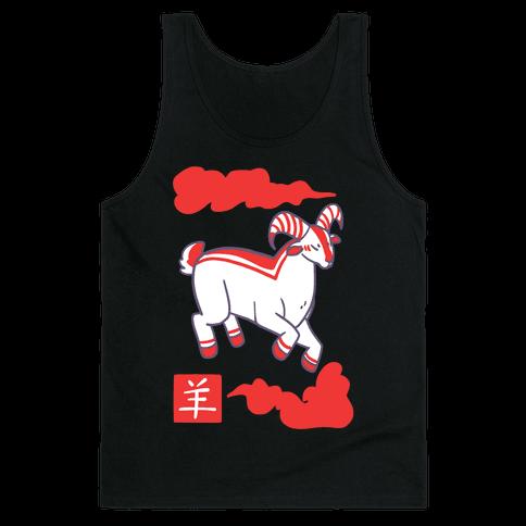 Goat - Chinese Zodiac Tank Top