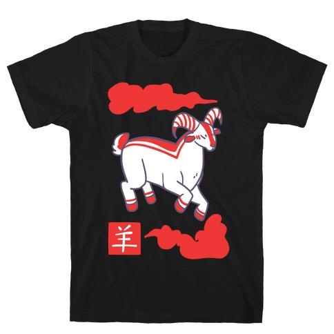 Goat - Chinese Zodiac Mens T-Shirt