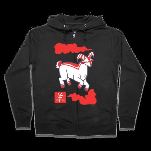 Goat - Chinese Zodiac Zip Hoodie