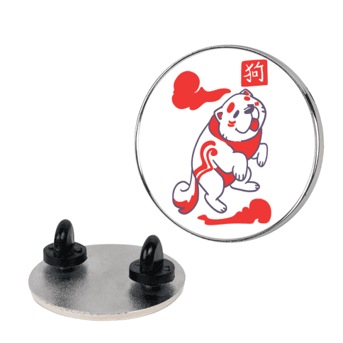 Dog - Chinese Zodiac pin