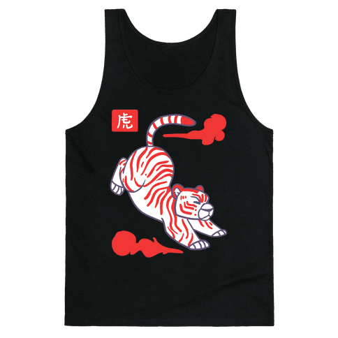 Tiger - Chinese Zodiac Tank Top