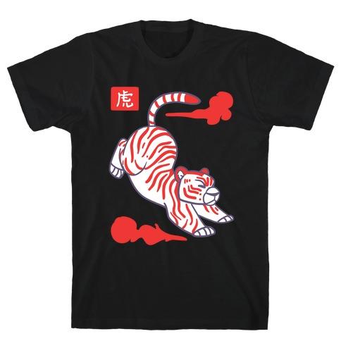 Tiger - Chinese Zodiac T-Shirt