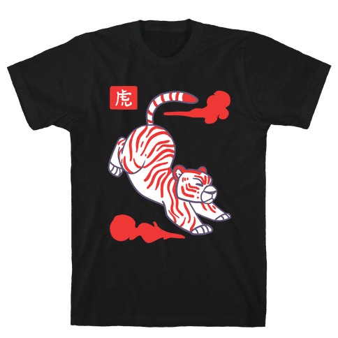 Tiger - Chinese Zodiac Mens T-Shirt