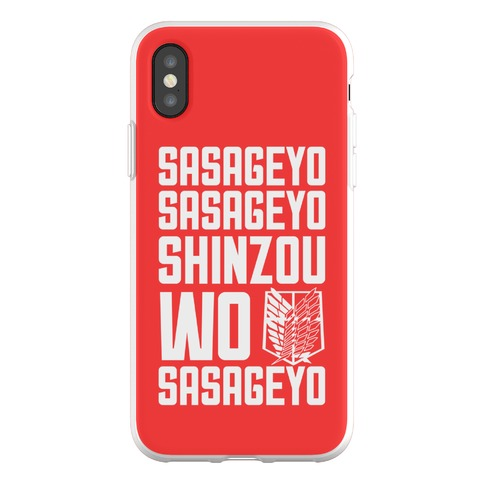 Sasageyo Sasageyo Shinzou Wo Sasageyo Phone Flexi-Case