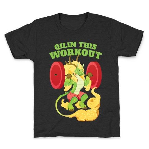 Qilin This Workout! Kids T-Shirt