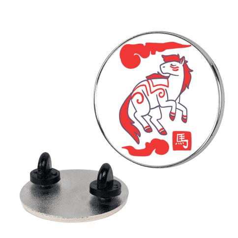 Horse - Chinese Zodiac pin