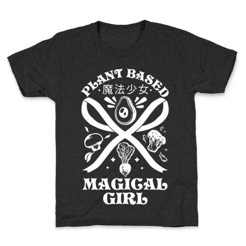 Plant Based Magical Girl Kids T-Shirt
