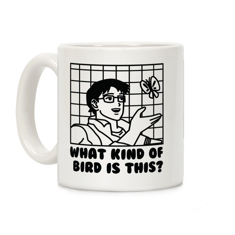 What Kind Of Bird Is This? Coffee Mug