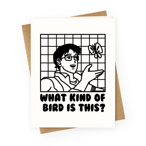 What Kind Of Bird Is This? Greeting Card